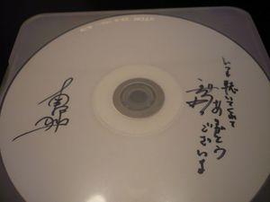 東京限定CD.jpg